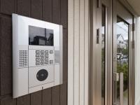 Sécuriser un immeuble : conseils et solutions